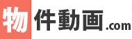 不動産物件動画.com
